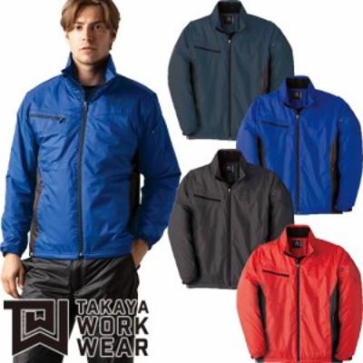 防寒ジャンパー タカヤ商事 TAKAYA ライトウォームジャケット TW-W182 作業着 防寒 作業服