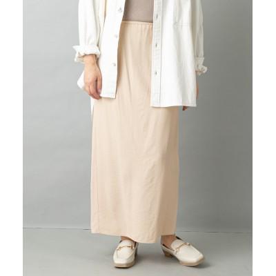 Iラインロングスカート