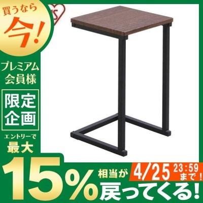 サイドテーブル テーブル おしゃれ 北欧 ベッド 寝室 ソファ SDT-29 ブラウンオーク/ブラック アイリスオーヤマ