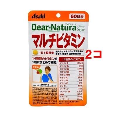 ディアナチュラスタイル マルチビタミン 60日分 ( 60粒*2コセット )/ Dear-Natura(ディアナチュラ)
