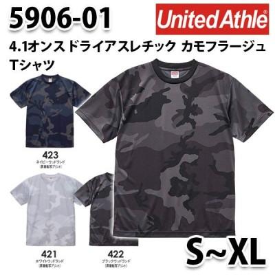 UnitedAthle ユナイテッドアスレ/5906-01/4.1ozドライアスレチックカモフラTシャツSALEセール