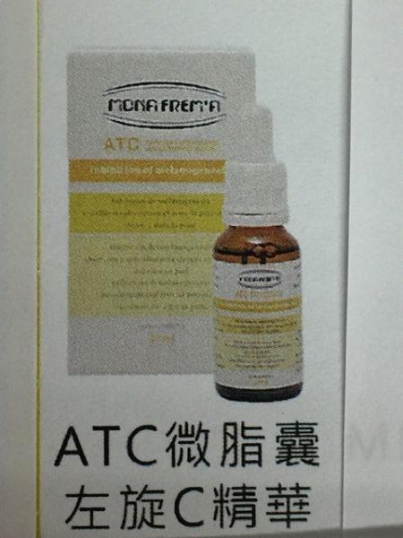 ATC微脂曩左旋C精華 20ml(瓶)*3瓶
