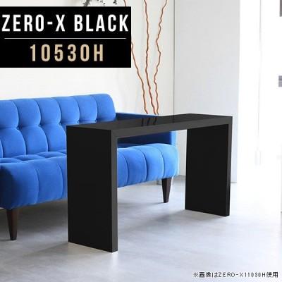 コの字 ラック テーブル シェルフ ディスプレイラック 黒 ブラック ディスプレイシェルフ