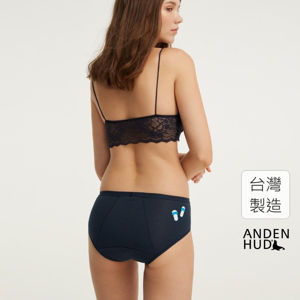 【Anden Hud】花好月圓.中腰生理褲(深藍-藍白拖) 台灣製