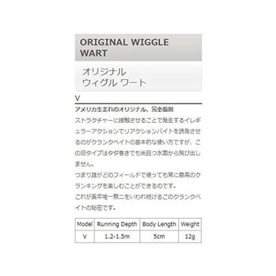 ラパラ(Rapala) ストーム オリジナル ウイグルワート 5cm 12g ブルータイガークロー Original Wiggle Wart