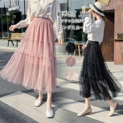 レディース ハイウエスト高見え 体型 星柄ミモレロングスカート多様な美しさ スカートミモレ 旅行 体型カバー HJ