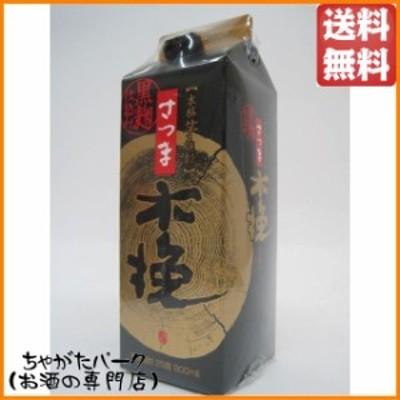 雲海酒造 さつま木挽 黒麹 芋焼酎 紙パック 25度 900ml 送料無料 ちゃがたパーク k_drink