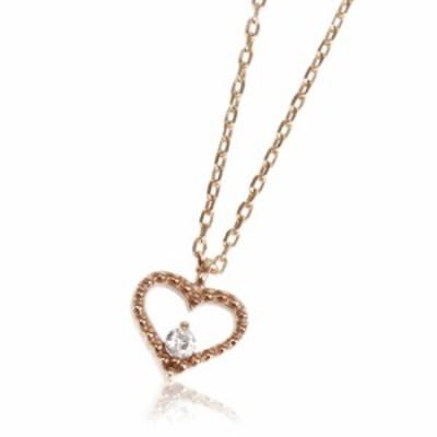 10金ピンクゴールド ダイヤモンド オープンハート ペンダント ネックレス レディースジュエリー プレゼント推奨品 人気ブランド