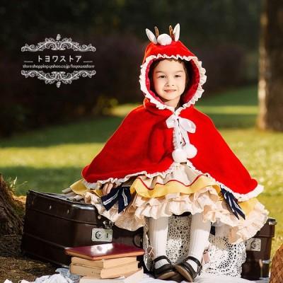 クリスマス 衣装 仮装 コスプレ マント ショール ボレロ 子供服 キッズ 秋冬 女の子 ハロウイン パーティー 舞台 演劇 70 80 90 100 110 120 可愛い