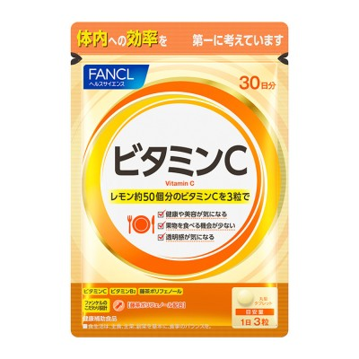 ファンケル ビタミンC1袋(30日分) サプリメント