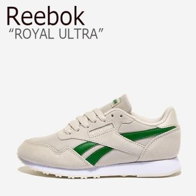 リーボック スニーカー REEBOK メンズ レディース ROYAL ULTRA ロイヤル ウルトラ BEIGE ベージュ GREEN グリーン GX2625 シューズ