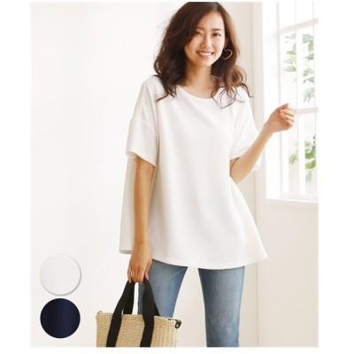 Tシャツ カットソー レディース ゆったりシルエットジャガード素材Aライン 半袖 トップス  S/M/L ニッセン