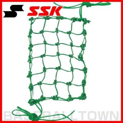 SSK 野球 補修用ネット・小 15×22.5cm SNH10 取寄 メール便可