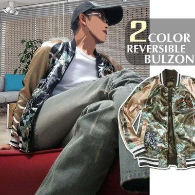 スカジャン メンズ MA-1 ブルゾン リバーシブル 刺繍 両面着用 リーフ柄 EVOLUTION