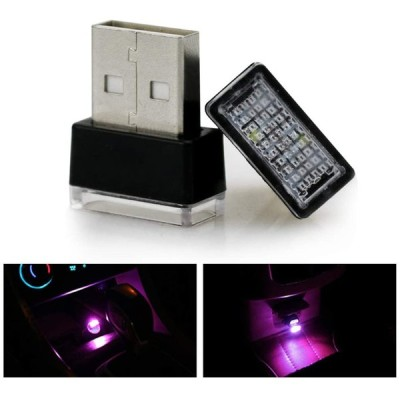 イルミライト 車用 USBイルミカバー パープルLED 車内照明 室内夜間ライト 粉紫 2個セット USB EL-04