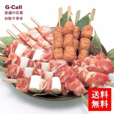 送料無料 肉のスギモト[ 名古屋コーチン  焼鳥セット ] 名古屋コーチンモモ串・ムネ串・ねぎま串・つくね串 各4本、たれ付き