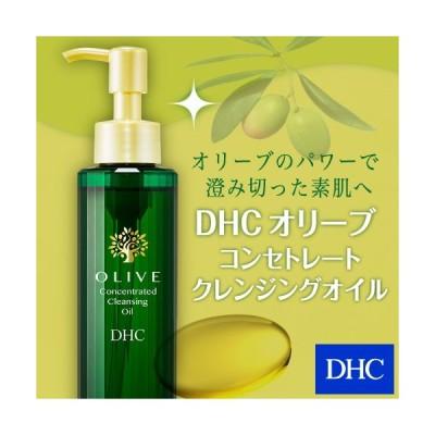 dhc 【 DHC 公式 】DHCオリーブ コンセントレート クレンジングオイル | 美容液