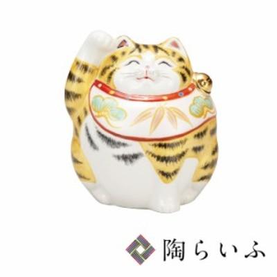 九谷焼 4号福々招き猫 金彩<送料無料 置物 縁起物 招き猫  ギフト 人気 贈り物 結婚祝い/内祝い/お祝い>