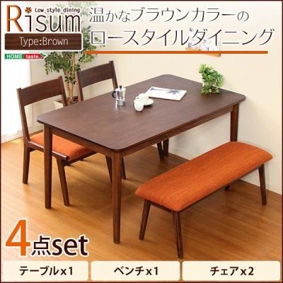 ダイニング4点セット  (テーブル+チェア2脚+ベンチ) ナチュラルロータイプ チェア・ベンチ完成品  木製アッシュ材|Risum-リスム-☆SO-TT