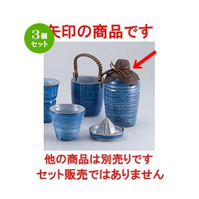 3個セット 酒器 和食器 / 灰釉ゴス焼酎徳利4号 寸法:9.8 x 19cm ・ 830cc