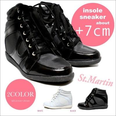 レディース インヒール ヒールアップ スニーカー 黒 白 ブラック ホワイト 無地 シンプル 紐靴 靴 婦人 St.Martin セントマーチン 1615