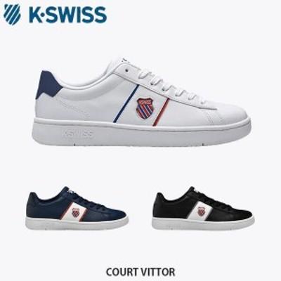 送料無料 ケースイス K-SWISS COURT VITTOR メンズ スニーカー シューズ コートシューズ おしゃれ 学校 通学 通勤 KSW0001 国内正規品
