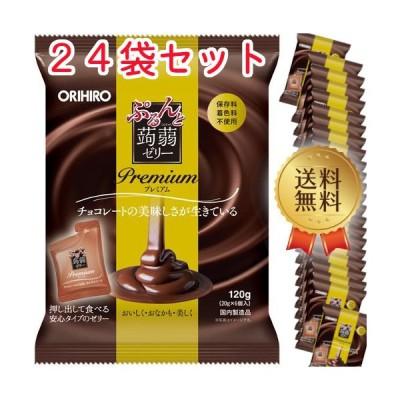 【24袋セット】ぷるんと蒟蒻ゼリープレミアム チョコレート