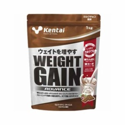 ケンタイ ウェイトゲインアドバンス ミルクチョコ味 1kg (K3220) プロテイン