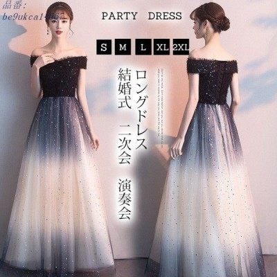貴婦人 貴族 ドレス 中世ヨーロッパ お姫様 女王様ドレス ロングドレス 豪華なドレス カラードレス 王族服 舞台衣装 ステージ衣装