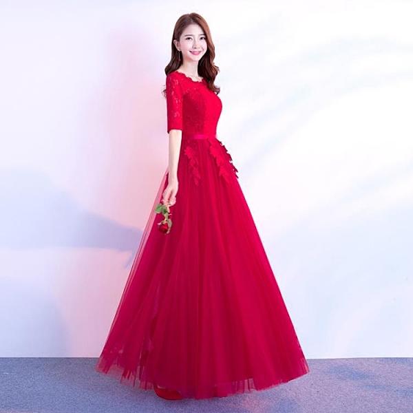小禮服 伴娘服秋季新款 韓版顯瘦姐妹團 姐妹裙 酒紅色伴娘團禮服女長款洋裝 降價兩天
