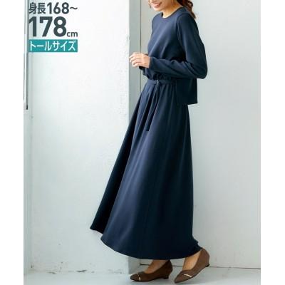 トールサイズ マキシフレアワンピース(Dカン共布ベルト付) 【高身長・長身】ロング・マキシワンピース, tall  size, Dress