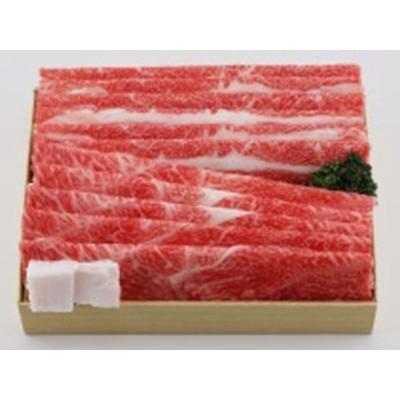 送料無料 松阪牛カタすき焼き肉 500g 高級和牛肉 のしOK / 贈り物 グルメ ギフト お歳暮 御歳暮