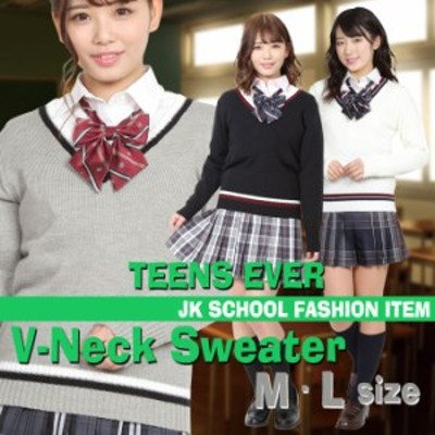 TEENS EVER TE-18SS Vネックセーター ライン 全4色 M・Lサイズ  スクールセーター 女子 高校生 JK クリアストーン CR-060