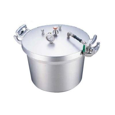 圧力鍋 シルバーアロー アルミ業務用圧力鍋40リットル 7-0049-0102 8-0049-0102