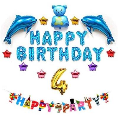 4歳 お 誕生 日 プレゼント 男の子 イルカ 青 ハッピーバースデー パーティー 飾り用 バルーン 風船 空気入れ(4歳イルカ(青))