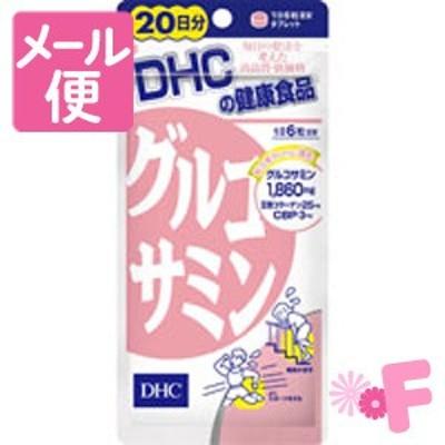 [ネコポスで送料190円]DHC グルコサミン 120粒(20日分)