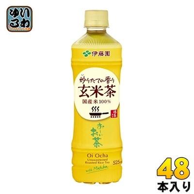 伊藤園 おいお茶 玄米茶 525ml ペットボトル 48本 (24本入2 まとめ買い)