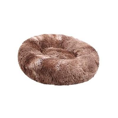 Jieser ペットベッド ペットソファ ペットクッション 直径50cm 絞り染めブラウン 丸型 ふわふわ 滑り止め 暖かい 寒さ対策