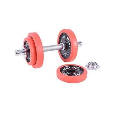 ボディスカルプチャー BODY SCULPTURE 可変式ダンベル 10kg (10kg×1個) ダンベルセット TKS91HM026 シルバー、ブラ