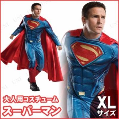 コスプレ 仮装 グランドヘリテイジ スーパーマン XL (大きいサイズ) コスプレ 衣装 ハロウィン 仮装 大きいサイズ メンズ コスチューム