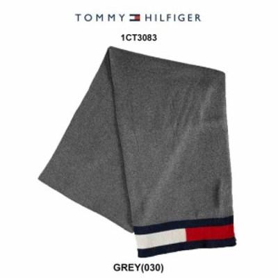 TOMMY HILFIGER(トミーヒルフィガー)マフラー ストール メンズ 1CT3083