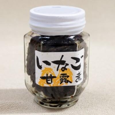 いなご甘露煮瓶入り 信州長野県のお土産(おみやげ)珍味 特産・名産 お土産通販