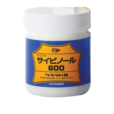 塗料 『サイビノ-ル600番 150ml』 LEATHER CRAFT クラフト社