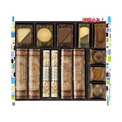 RUYSDAEL (ロイスダール) ロイスダールセット (L30) アマンドリーフ12本、クッキー9種類36枚