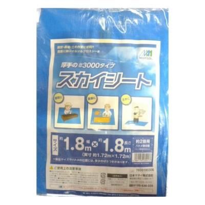 ブルー シート 3000スカイシート(ブルーシート)1.8m×1.8m /ブルー シート/業務用 ブルー シート/作業シート/
