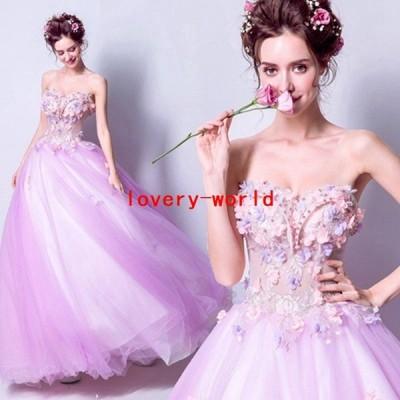 ウェディングドレス Aライン刺繍  花嫁 ロングドレス スピーカースリーブ  パーティードレス・結婚式・二次会   ドレス 嬢ドレス