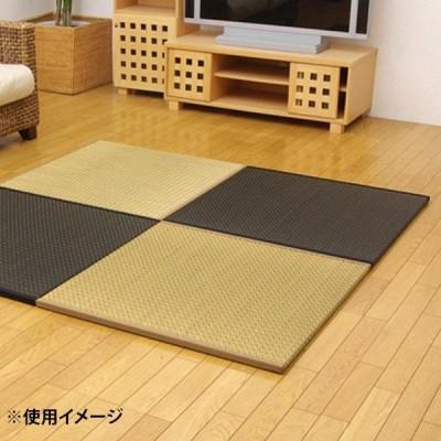 純国産 置き畳 ユニット畳 『右京』 82×82×2.5cm 6枚(ベージュ3枚・ブラック3枚)1セット 8309560 日本製 長持ち おしゃれ