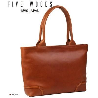 (ファイブウッズ) FIVE WOODSPLATEAU プラトゥ 「A4 TOTE」  A4対応トート (本革) ブラウン 日本製 メンズ バッグ 39186