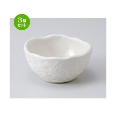 3個セット 小鉢 和食器 / 白萩タタラ小鉢 寸法:10 x 5cm