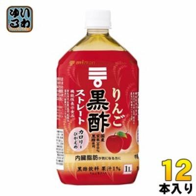 ミツカン りんご黒酢 ストレート 1000ml ペットボトル 12本